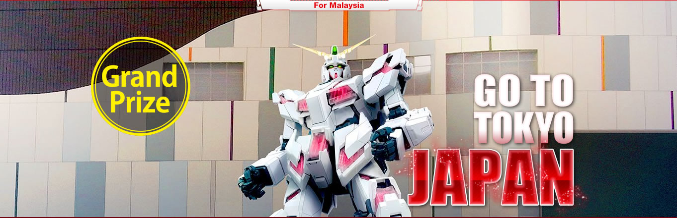 Gunpla 2017 Mid Year Campaign is Back now
