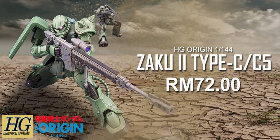 HG ORIGIN ZAKU II TYPE C/C-5
