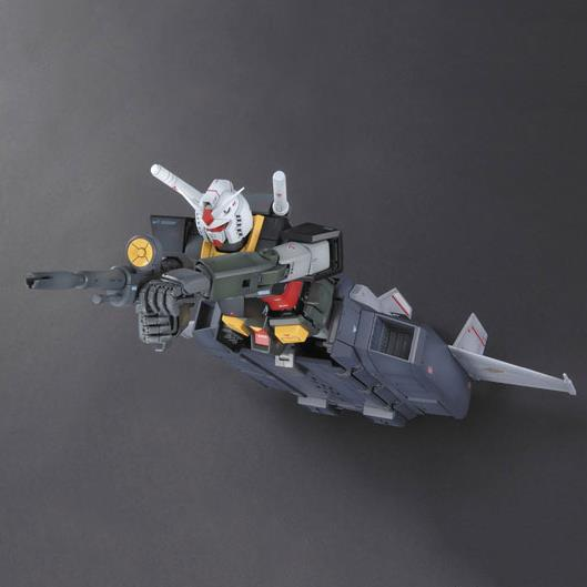 Bandai MG G-Armor available now