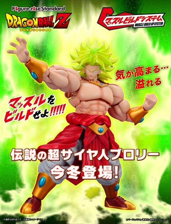 BANDAI: Figure-rise Standard Legendary Super Saiyan Broly is open for Pre-Order now !!!