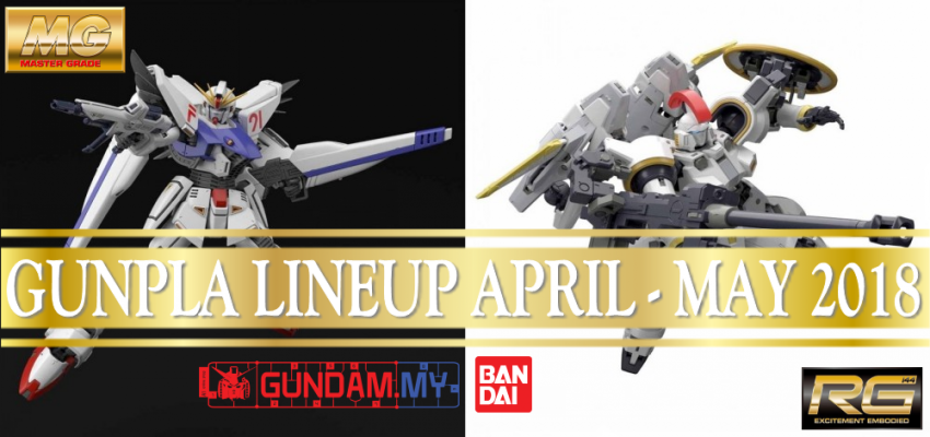 Bandai upcoming model kit releases from April through May of 2018