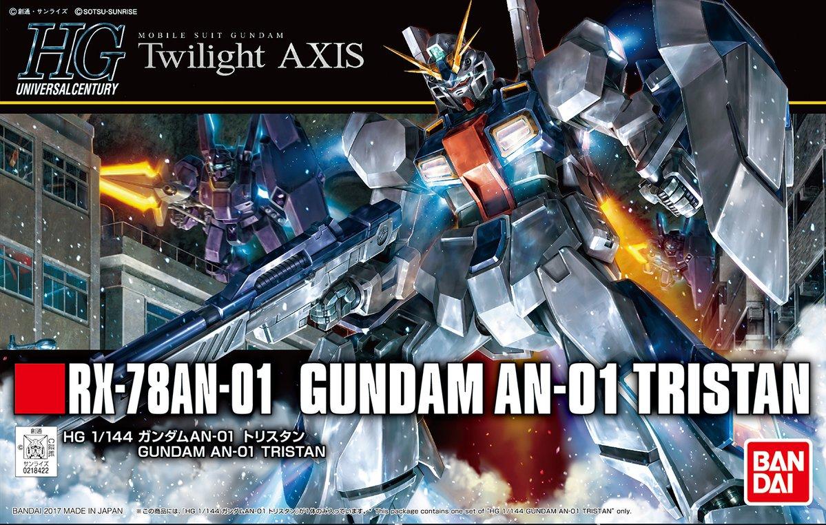 Photo Gallery: HGUC 1/144 Gundam AN-01 Tristan