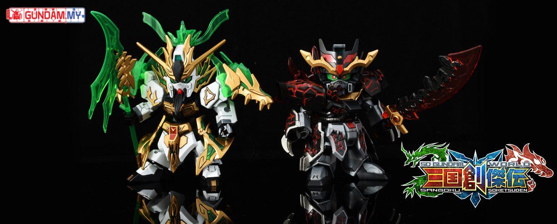 Photo Gallery: SD Sangoku Soketsuden – Dong Zhuo (Providence Gundam) & Guan Yu Yun Chang (Nu Gundam)