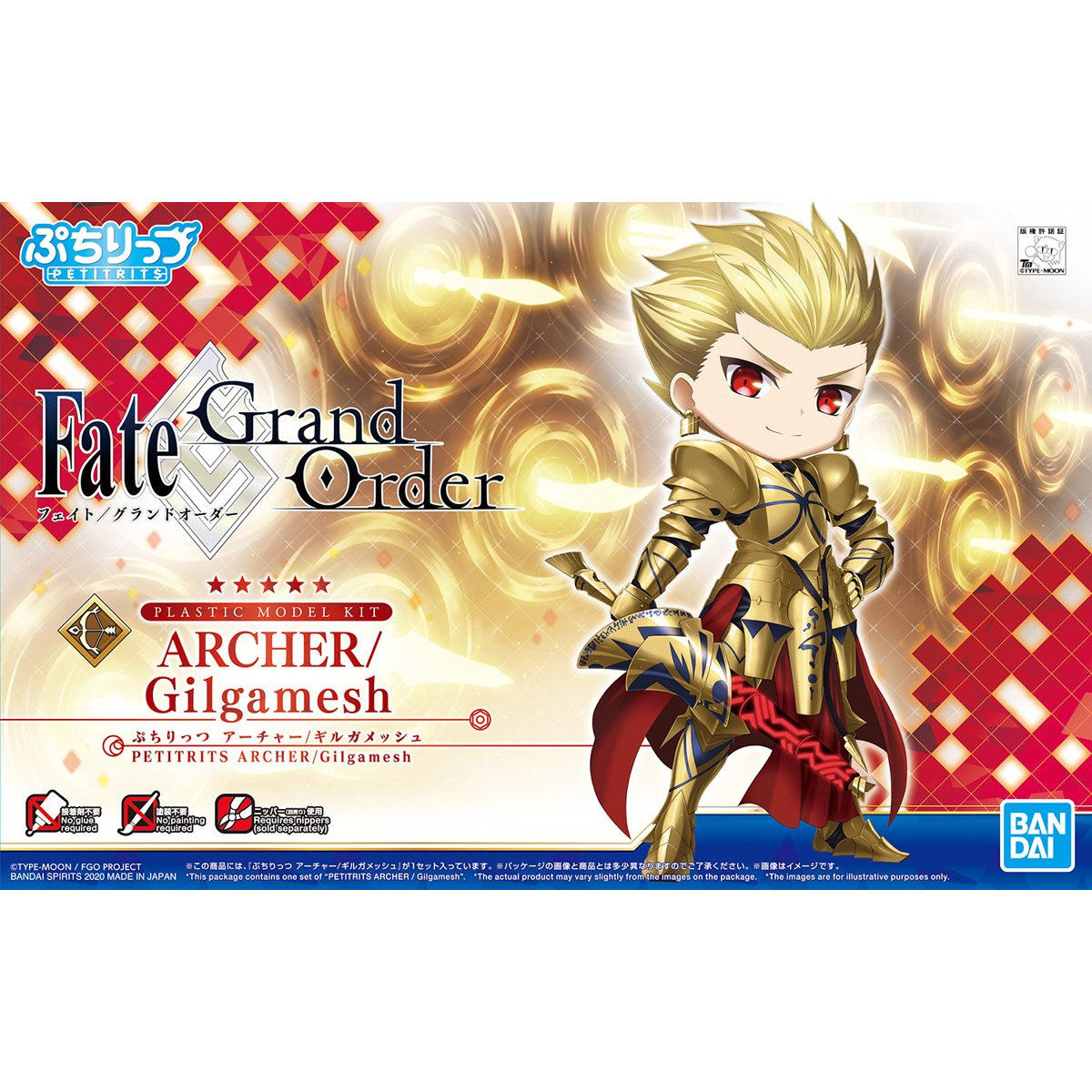 [Fate Grand Order] Petitrits Archer / Gilgamesh will be released this week (updating images)