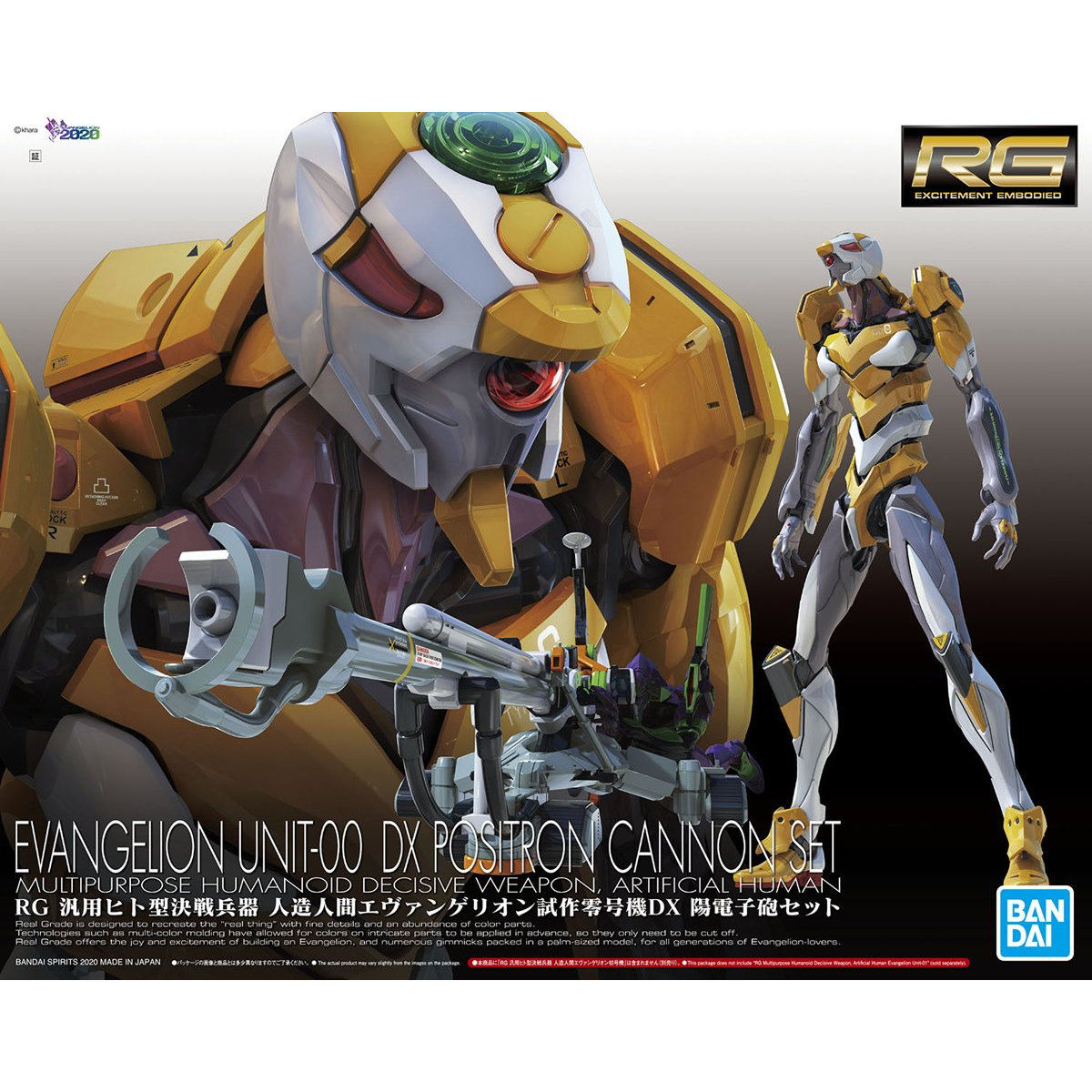 Gundam.my: BANDAI RG Artificial Human Evangelion Proto Type-00 + wth Positron Cannon Set landed Today