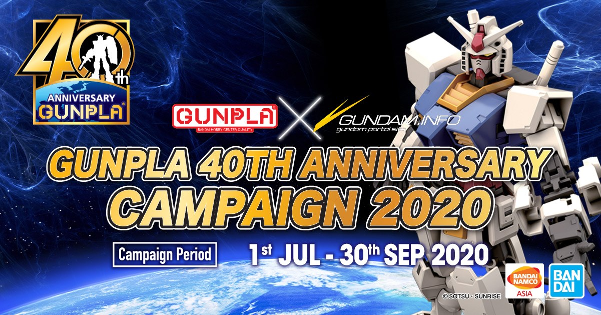 GUNDAM.INFO MID YEAR CAMPAIGN 2🤑20 start today!!!