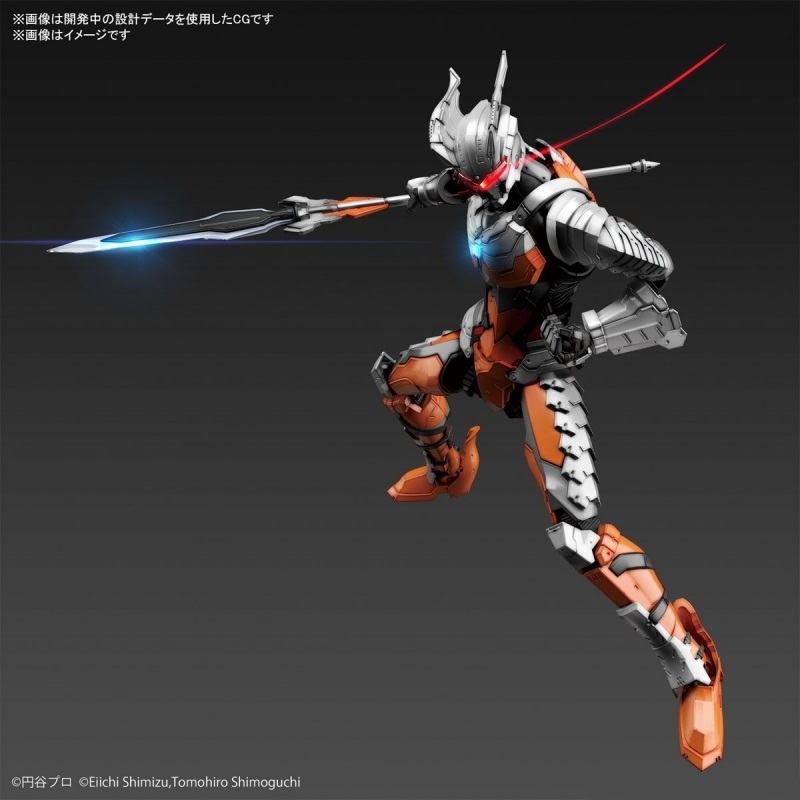 Gundam.my: Ultraman Suit Darklops Zero ACCEPTS PO now –  its time to BOOK!!