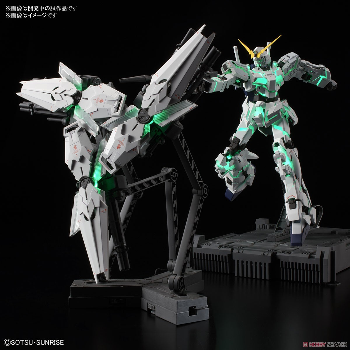 [PRE-ORDER] MGEX 1/100 Gundam Unicorn Ver Ka – ✨ ACCEPTS DEPOSIT ✨ now!!