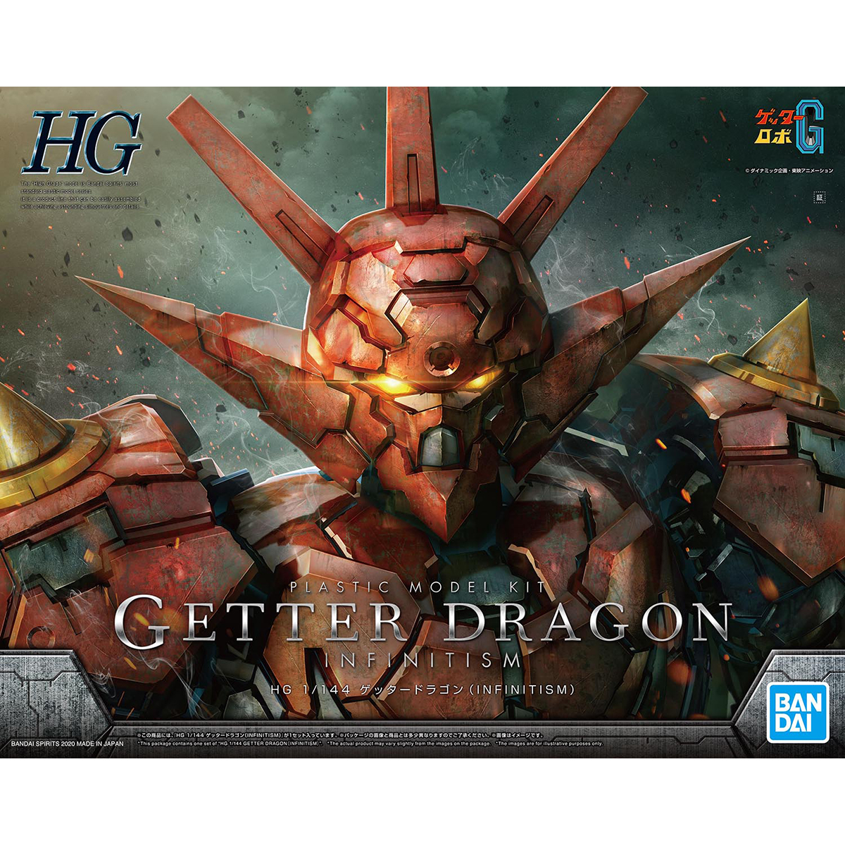 [New official photos added] BANDAI (Getter Dragon) (INFINITISM)