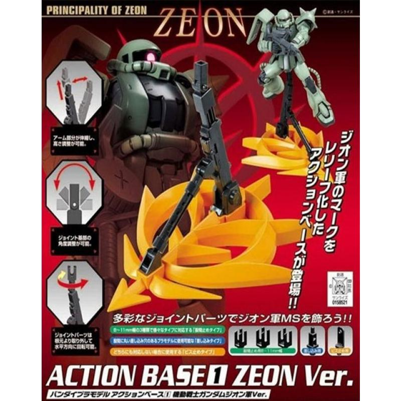 [Bandai] MG/HG Action Base 1 Zeon Ver