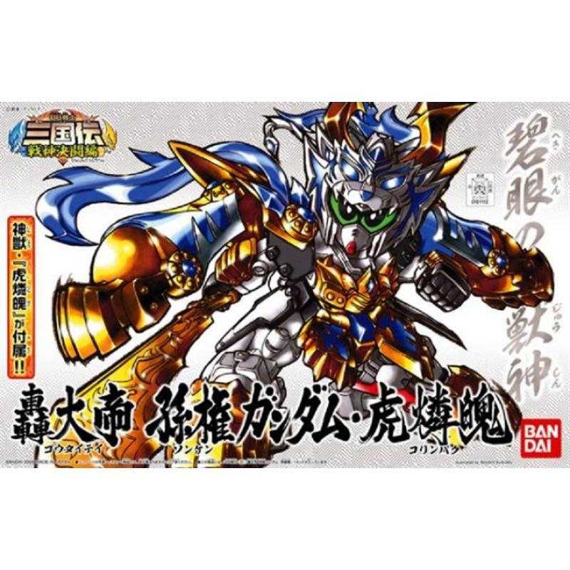 [BB351] Gou-Taitei Sonken Gundam Korinpaku