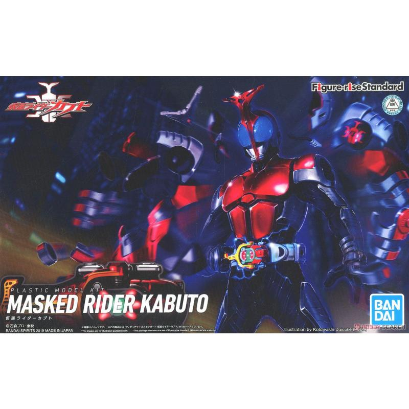 0be467026ce Figure-rise Standard Kamen Rider Kabuto