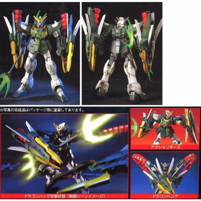 [EW-06] HG 1/144 Gundam Nataku | Bandai gundam models kits ...