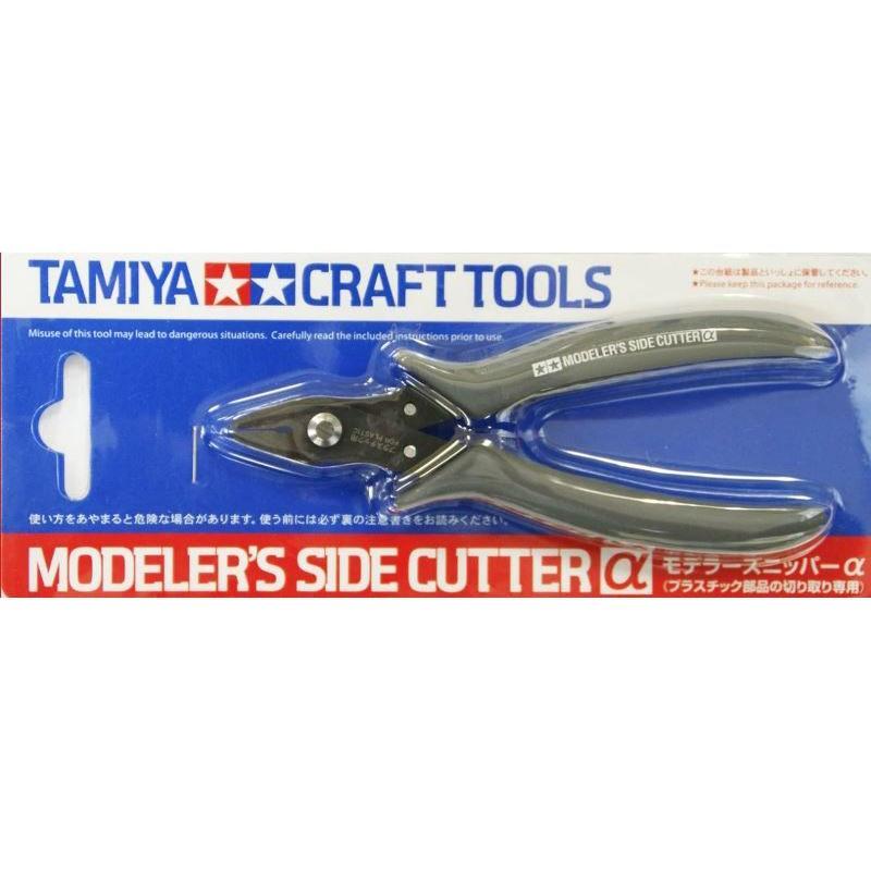TAMIYA Modellers Side Cutter # 74093