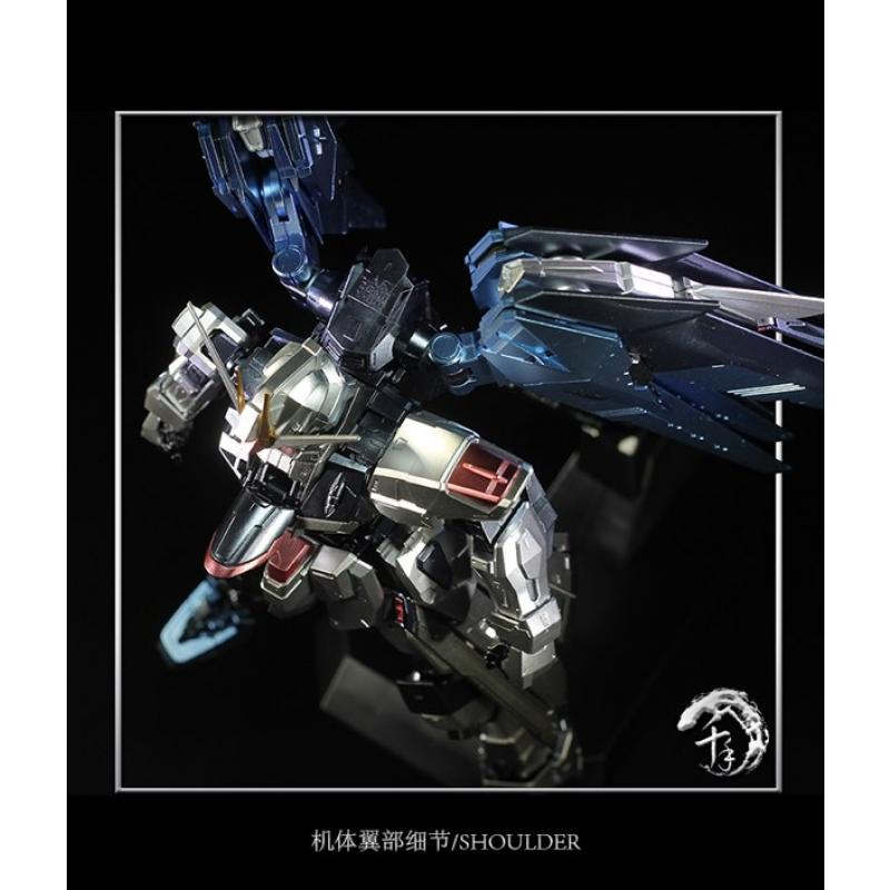 Special Coating : MG 1/100 Freedom Gundam Ver.2.0 (Third ...