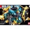 [083] HGUC 1/144 MSN-03 Jagd Doga (Gunneys Guss Use)