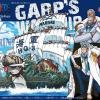 ONE PIECE [08] Garp`s Warship (Plastic model)