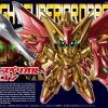 [400] Legend BB Knight Superior Dragon (SD) (Gundam Model Kits)