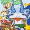 Youkai Watch KK Brothers K Koma