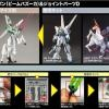 HG 1/144 Customize Campaign D