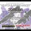 P-Bandai Exclusive: MG 1/100 Full Armor Gundam Ver.Ka Weapon & Armor Hanger Expansion Set