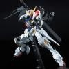 [001] NG 1/100 Gundam Barbatos Lupus (Full Mechanics)