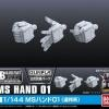 [Builder Parts] 1/144 MS Hand 01 (Federation)