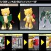 HG 1/144 Customize Campaign F
