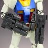 HG 1/144 Customize Campaign 2015 Summer Set D