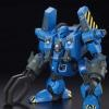 P-BANDAI Exclusive: 1/144 HG Mobile Worker MW-01 Model 01 Late Type (Ramba Ral)