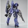 P-Bandai Exclusive: HGIBO 1/144 Graze Ares Color Standard Type/Commander Type