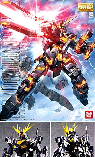 RX-0 Unicorn Gundam 02 Banshee (MG)