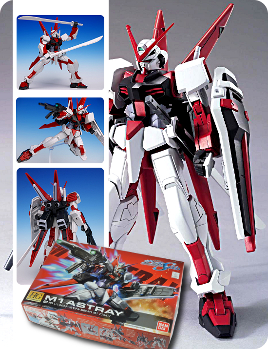 BANDAI HG R16 Astray MG released