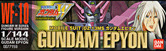 Gundam Epyon (HG)