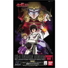 HGUC 1/144 Unicorn Gundam Destroy Mode (Pearl Clear)