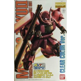 EXPO LIMITED MG 1/100 CHAR'S ZAKU VER. 2.0 CLEAR VER.