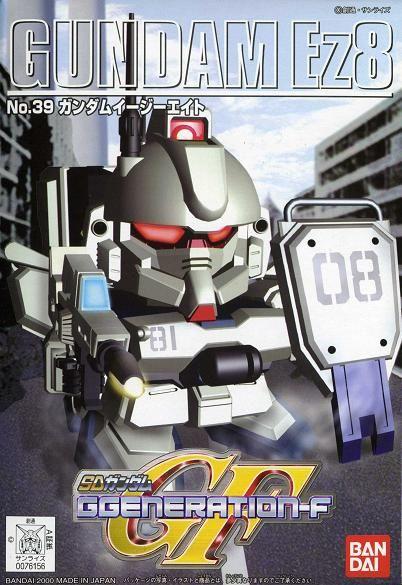 SDBB Gundam Ez8