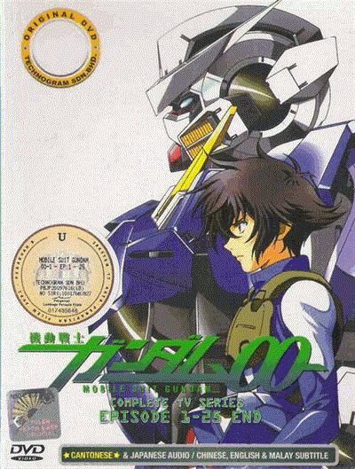 Mobile Suit Gundam 00 Season Animie 1 (2 DVD)