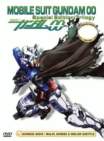 Gundam 00 Special Edition: Trilogy (3 DVDs)