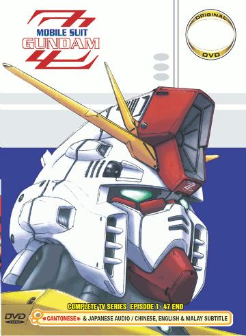 Mobile Suit Gundam ZZ (TV Series 1-45 END) (4DVDs)