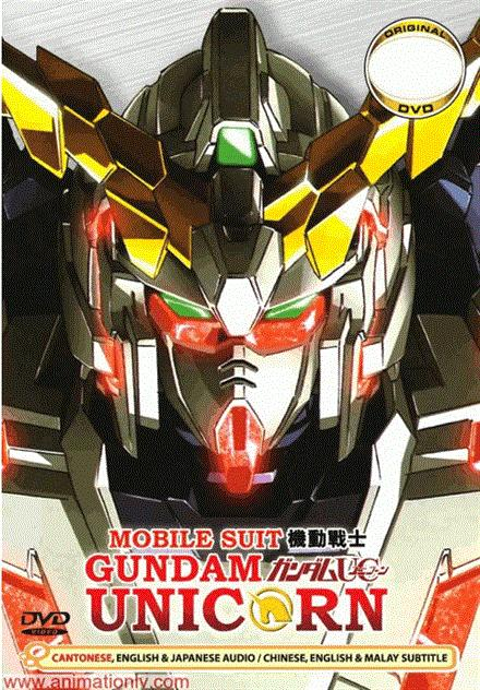 Mobile Suit Gundam Unicorn OVA 1 : Day Of The Unicorn DVD