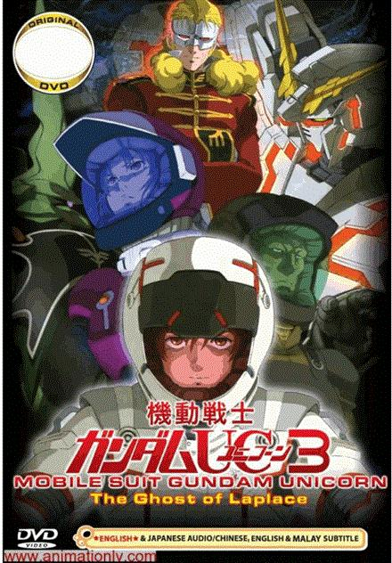 Mobile Suit Gundam Unicorn OVA 2 : The Second Coming Of Char DVD