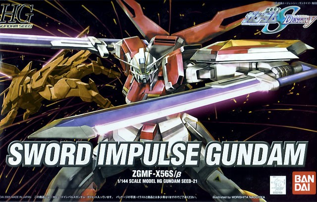 [021] HG 1/144 Sword Impulse Gundam