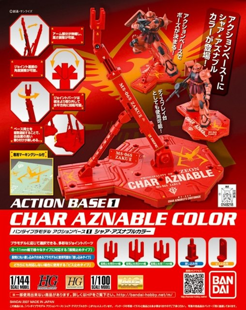 Gundam MG/HG Action Base 1 (Red)