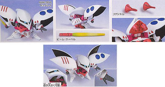 [60] SDBB Gundam Qubeley