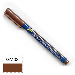 Gundam Marker Pen - Oil Based GM03 (Brown)