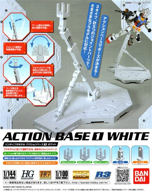 Bandai Hobby Action Base 1 Display Stand 1//100 Scale White