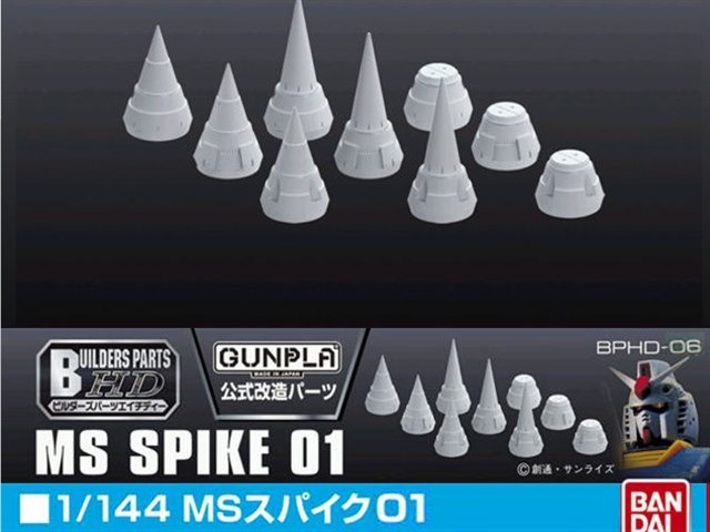 [Builder Parts] 1/144 MS Spike 01