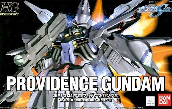 HG 1/144 Providence Gundam
