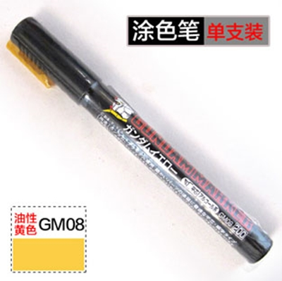 Gundam Marker Pen - Oil Based GM08 (Yellow)